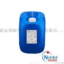 迪高755W湿润分散剂