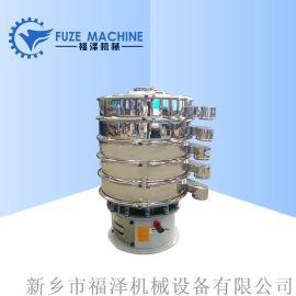 旋振筛,不锈钢旋振筛,筛分设备旋振筛,筛选机厂家