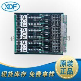 双面电路板埋铜PCB板