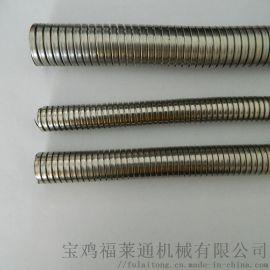穿线  304不锈钢双扣金属软管规格齐全