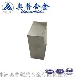 硬质合金板材70.67*93.7*42.5*mm