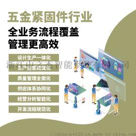 生产管理,智能MES,生产自动化,工厂MES系统