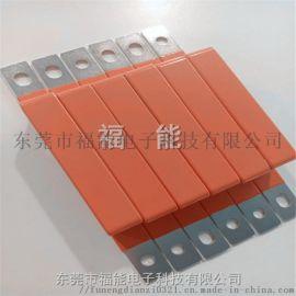 环氧树脂涂层硬铝排电池模组连接件福能诚信商家