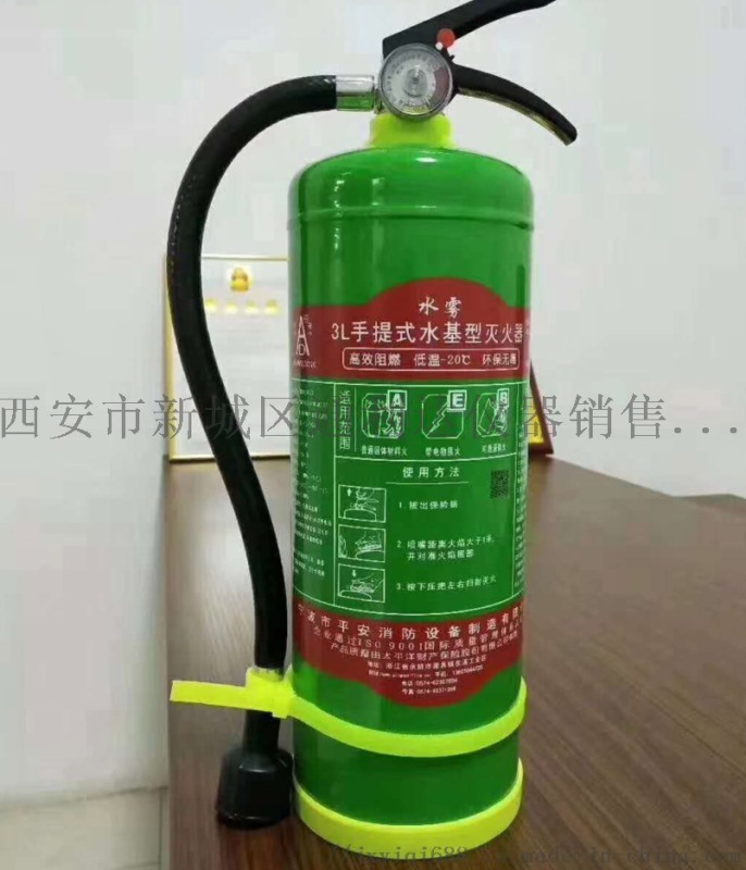 西安3公斤二氧化碳灭火器哪里有卖二氧化碳灭火器