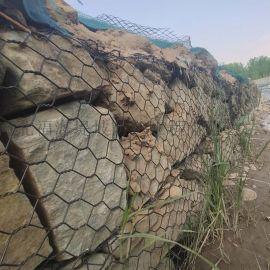 现货供应防洪格宾网箱 河道护坡石笼网