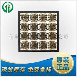 PCB双面电路板六层盲孔铝基控板