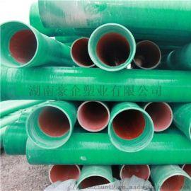 玻璃钢电力管玻璃钢电缆套管塑料管110壁厚5毫米