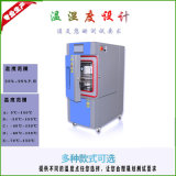 材料測試穩定  變溼熱試驗箱, 高溫低溫迴圈試驗箱