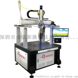 金属广告字激光焊接机,不锈钢水壶制品激光焊接机