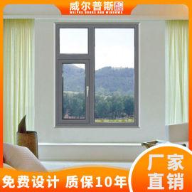 厂家定制 108断桥窗纱一体 封阳台隔音隔热平开窗