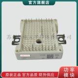 英飞凌IGBT模块FS75R12W2T4_B11