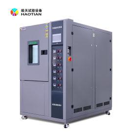 车灯快速温度变化试验机, 电池每分钟10°升温试验箱