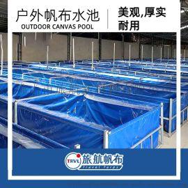 折叠帆布鱼池蓄水池防水布防晒加厚养鱼池