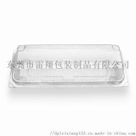 烘焙包装透明吸塑连体盒