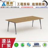 简约会议桌胶板桌小会议桌谈判桌 海邦XH2425款