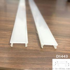 加工定制塑料挤出白色PC灯罩