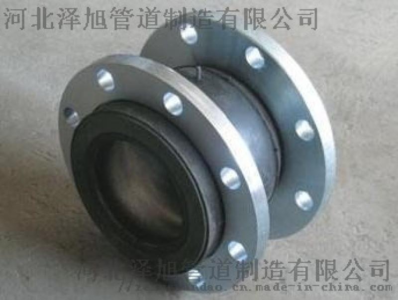 專業供應高彈性可曲撓橡膠接頭