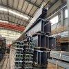 ASTM美标H型钢W系列-美标H型钢生产厂家