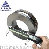 硬质合金拉拔模具 钨钢模具 硬质合金圆环 钨钢环