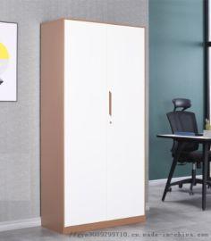 拆装文件柜钢制文档柜资料柜咖套白 对开文件柜