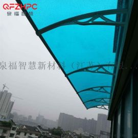 旧城改造雨棚耐力板 pc挡雨板遮阳板