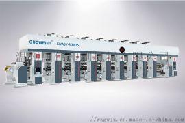 GWASY-300电子轴水墨凹版印刷机