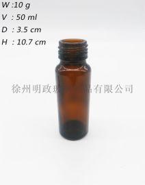 茶色瓶玻璃瓶口服液瓶  品瓶医药瓶