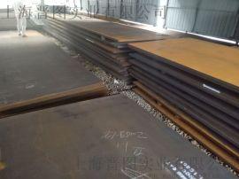10CrMoAl特钢板材