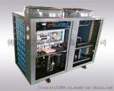 空氣能熱水器5匹10匹空氣源熱泵賓館酒店髮廊商用