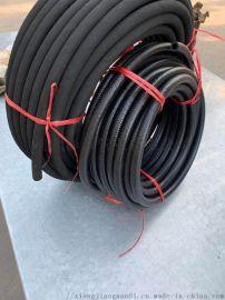 河北泽诚橡胶耐油管三元乙丙橡胶管外径17