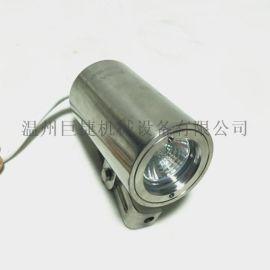 LED射燈-304视镜灯、法兰视镜用LED燈