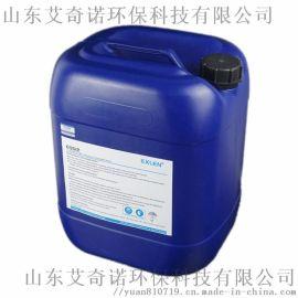 反渗透膜杀菌剂ES-301价格优惠