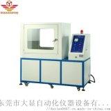 絕熱材料Z高使用溫度試驗裝置