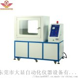 绝热材料Z高使用温度试验装置