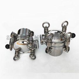 不锈钢焊接铰链合页 人孔工业合叶 人孔 手孔配件