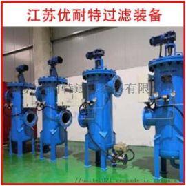 刷式自清洗过滤器 江苏全自动刷式过滤器生产厂家