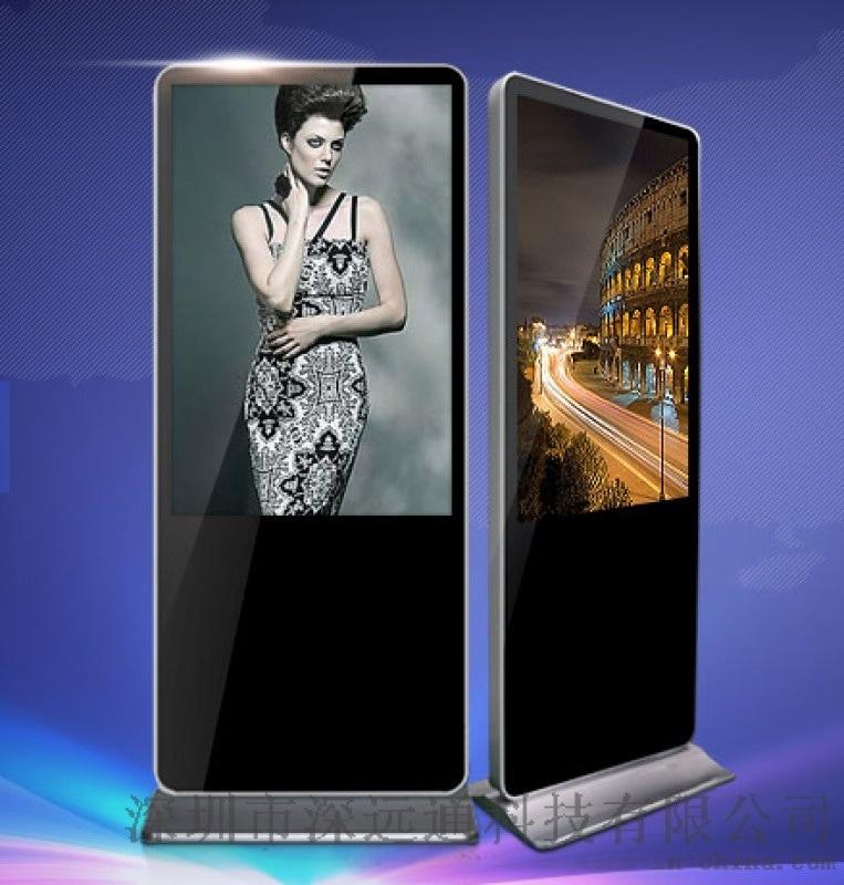 电子广告屏 LCD广告机 广告机厂家