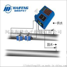 北京TDS-100P——便携式超声波热量表