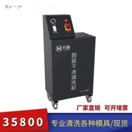 厂家直销熔喷布模具清洗机设专业清洗熔喷布模具