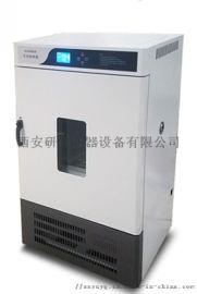 YS-150SH生化培养箱