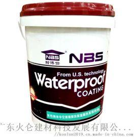 广州水性纳米中空玻璃微珠保温隔热涂料
