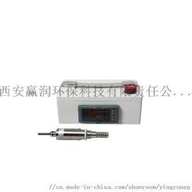 在线式漏点仪ERUN-LD2000