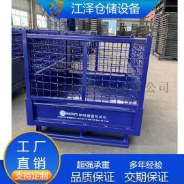加工定制铁周转箱-鹤岗折叠铁板箱生产-江泽金属