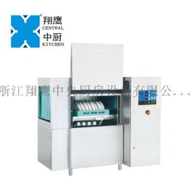 XYLX-200篮式洗碗碟机