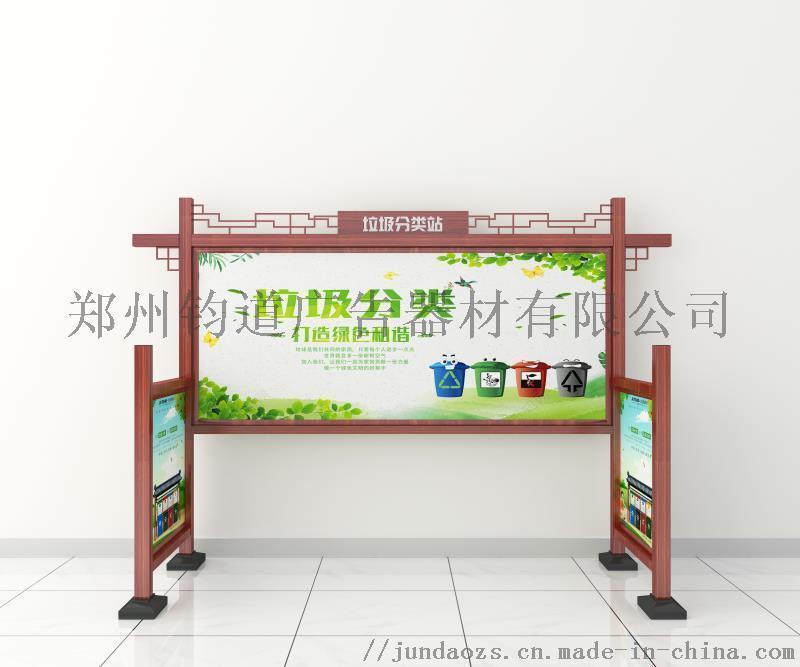 校園垃圾分類亭如何設立/立式垃圾亭質量