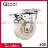 重型不鏽鋼白色PP腳輪