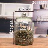 玻璃罐茶葉罐雜糧罐藥材罐密封罐儲物罐花茶罐