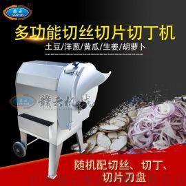 连锁餐饮店用土豆切片切丝切丁机