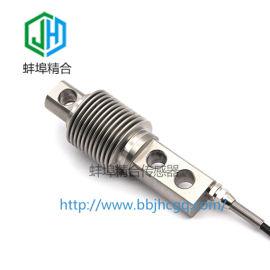 蚌埠精合波纹管传感器JH-BWG1悬臂剪切结构