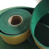 綠絨布包輥帶 綠絨防滑帶